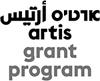 Artis Grant Program